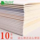 ¥12.8包邮 Maxleaf 玛丽 A5笔记本子 36页*10本¥13