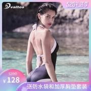 valtos OP70201 女子连体泳衣 128元¥128