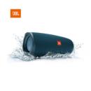 JBL Charge 4 防水蓝牙扬声器 带电源功能JBLCHARGE4BLK 897.66元+96.71元含税直邮约990元897.66元+96.71元含税直邮约990元