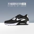 88VIP:NIKE 耐克 Air Max 90 Ultra 2.0 男子休闲运动鞋 309.05元包邮(需用券)¥369