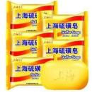 上海香皂 上海硫磺皂 85g*5块装6.9元包邮(需用券)