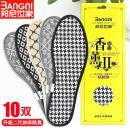 5双装香薰除臭加厚透气吸汗鞋垫 券后¥6.9¥7