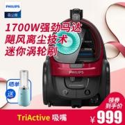 PHILIPS 飞利浦 FC9576 卧式吸尘器 799元包邮(需用券)¥799