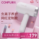 Kangfu 康夫 KF-3131 电吹风 159元包邮(需用券)¥159