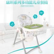 Graco 葛莱 Contempo康坦系列 多功能一体式儿童餐椅 多色