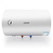 粉丝价:USATON 阿诗丹顿 DSZF-C50J20D1 50升 电热水器 549元包邮549元包邮