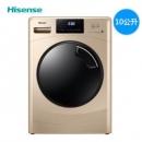 Hisense 海信 HG100DAA122FG 滚筒洗衣机 10公斤1699元包邮
