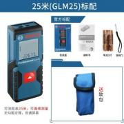 BOSCH 博世 GLM25 红外线手持激光测距仪