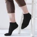 Bejirog 北极绒 593367C0D 男士棉质短袜 *3件12.6元(合4.2元/件)