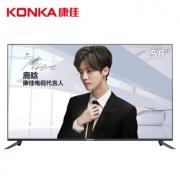 KONKA 康佳 B58U 58英寸 4K液晶电视 1849元包邮(需用券)