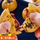 雪媚娘蛋黄酥红豆味咸蛋黄网红早餐糕点零食甜点  券后9.99元¥10