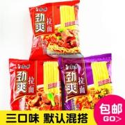 康师傅 劲爽红烧泡面牛肉老坛拉面15袋 券后¥21.5¥22