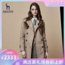 Hazzys 哈吉斯 ASWSH07CH01 纯色风衣中长款休闲外套  券后2233元¥2233