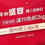 Chemist Direct药房中文网 全场0澳免邮1kg(需用码)