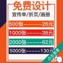 ¥1.9 A5办公学习笔记本四本装¥2