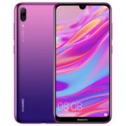 Huawei 华为 畅享9  高清珍珠屏 AI长续航 4G全网通手机 4GB+64GB 极光紫 1199元包邮1199元包邮