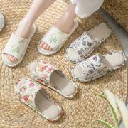 亚麻家用棉防滑软底夏季拖鞋 券后¥5.58