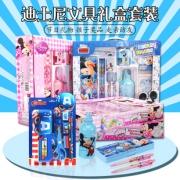 迪士尼 D01131 文具套装 蓝色/粉色可选8.8元包邮(需用券)
