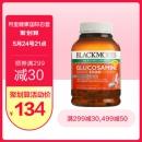 阿里健康直营 澳洲进口 Blackmores 氨糖维骨力 180粒 109元包邮 同款京东189元¥125