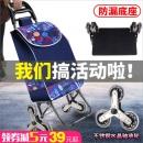 惠惠 爬楼梯购物车 29元起包邮¥29