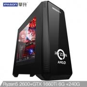 IPASON 攀升 P83 组装台式机(Ryzen 5 2600X、 8GB、320GB、GTX1060 5G) 4388元包邮¥4388