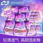 Sofy 苏菲 超熟睡 安心裤L号 2片*10包+化妆棉40片 39.95元包邮