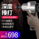 梵歌纳 筋膜按摩枪 对肌肉深层进行高频按摩放松 598元包邮¥598
