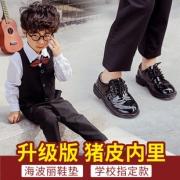 男童新款英伦风透气凉爽皮鞋 券后¥59¥59