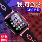 BUS-POWER 动力快巴 GOC2 儿童智能电话手表  券后28元¥28