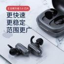 havit 海威特 I91 真无线蓝牙耳机89.9元