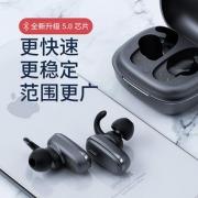 havit 海威特 I91 真无线蓝牙耳机