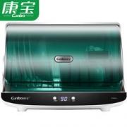 Canbo 康宝 ZTP30A-1 消毒柜 299元包邮299元包邮