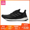 adidas 阿迪达斯 SOLAR BOOST   男士跑步鞋  539元包邮(用券)¥539