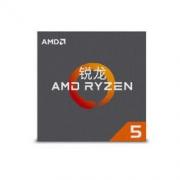 AMD 锐龙 Ryzen 5 1400 处理器 489元包邮(需用券)489元包邮(需用券)
