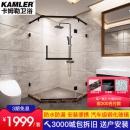 ¥1899包邮 KAMLER 卡姆勒 K1012 一字隔断整体定制淋浴房¥1899