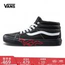 Vans 范斯 Sk8-Mid 男女中帮帆布鞋  券后449元¥449