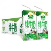 Arla 爱氏晨曦 全脂牛奶 200ml*24盒 *4件