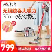 uoni 由利 BM101 真空吸尘器  券后599元包邮¥599