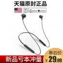 VJJB DD8 标准版 颈挂蓝牙耳机 19.9元包邮(需用券)¥20