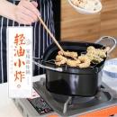 COOKER KING 炊大皇 YG20YZ 小炸锅 17.5cm 59元包邮(需用券)¥59