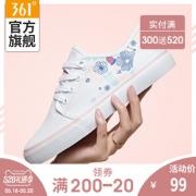 361° 时尚百搭帆布鞋 681916613 到手价99元