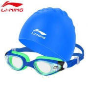 LI-NING 李宁 338+808 儿童泳镜泳帽套装39元包邮(需用券)