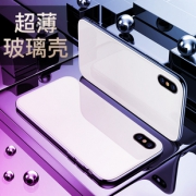 100%SATISFIED 鑫盾 iPhone X 玻璃镜面手机壳 多色/图案可选 *3件 5.8元包邮(合1.93元/件)