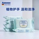 德国安慕斯 Anmous 婴儿洗衣皂 120g*6史低19.9元包邮 (需领券)