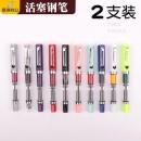 烂笔头 3059 透明杆钢笔 11.8元包邮(需用券)¥12
