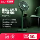 BRUNO BOE055-PJ 空气循环扇 1680元包邮(需用券)¥1680