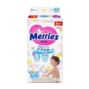 Merries 妙而舒 婴儿纸尿裤 L54片 *8件  591.44元含税包邮591.44元含税包邮
