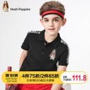 美国 暇步士 儿童100%纯棉t恤Polo衫 尺码105-170cm 99元包邮¥99