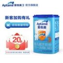 Aptamil 爱他美 婴幼儿配方奶粉 3段 800g 165元(需用券)165元(需用券)