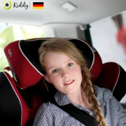 Kiddy 德国奇蒂 领航者 儿童汽车安全座椅  带ISOFIX接口 多色